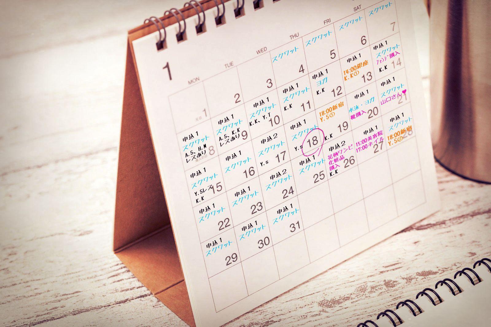 【婚活14歩目】婚活低迷期は婚活記録をつけて、努力を誉めよう。